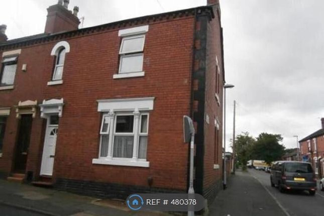 Thumbnail End terrace house to rent in Ruxley Road, Stoke-On-Trent