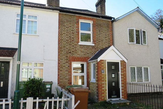 Thumbnail Semi-detached house for sale in Station Road, Carshalton