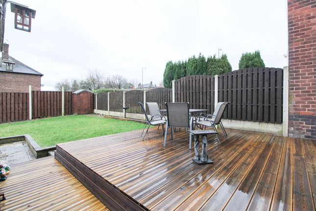 Rear Garden of East Glade Place, Sheffield S12