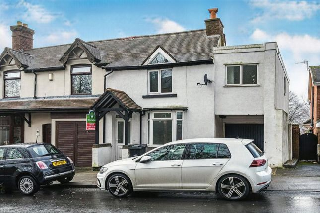 Thumbnail Semi-detached house to rent in North Street, Brierley Hill