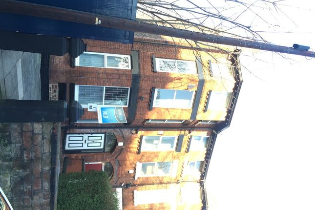 Thumbnail Semi-detached house to rent in Arundel Avenue, Aigburth, Liverpool