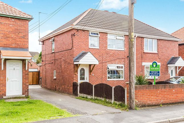 4 bed semi-detached house for sale in Milcroft Crescent, Hatfield, Doncaster