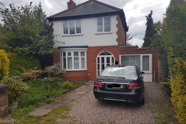 Thumbnail Detached house to rent in Windmill Lane, Wolverhampton