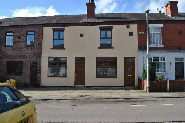 Thumbnail Terraced house to rent in Hodge Road, Walkden, Manchester