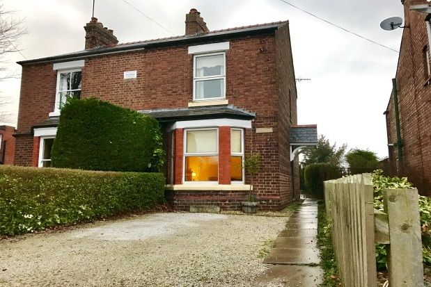 Thumbnail Property to rent in Seahill Road, Saughall, Chester