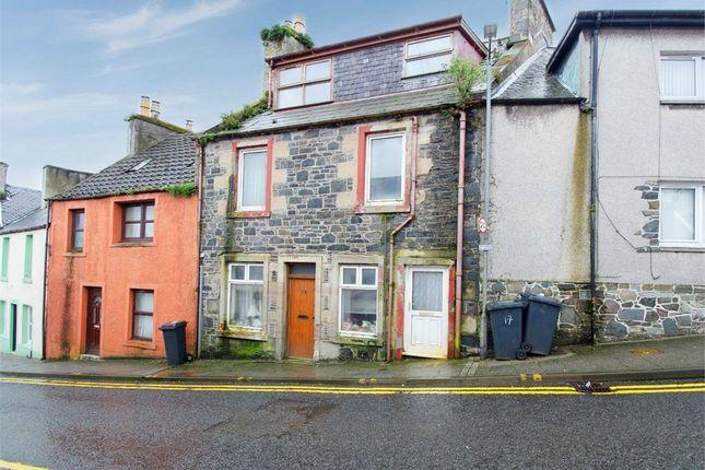 Thumbnail Maisonette for sale in High Street, Stranraer, Dumfries And Galloway