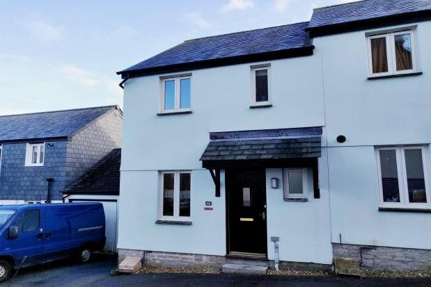Thumbnail Property to rent in Calver Close, Penryn