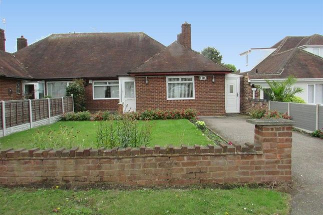 Thumbnail Semi-detached bungalow to rent in Plants Brook Road, Sutton Coldfield, West Midlands