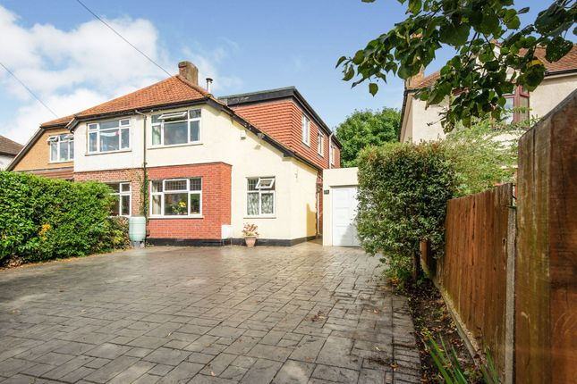 Front View of Kingston Road, Leatherhead KT22