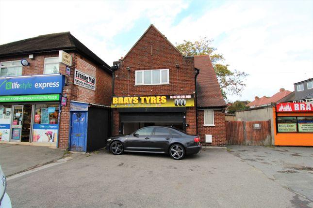Thumbnail Industrial for sale in 110 Brays Road, Sheldon, Birmingham