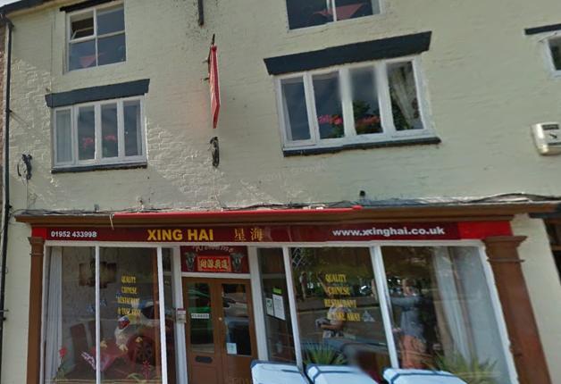 Chinese Restaurant On Ironbridge
