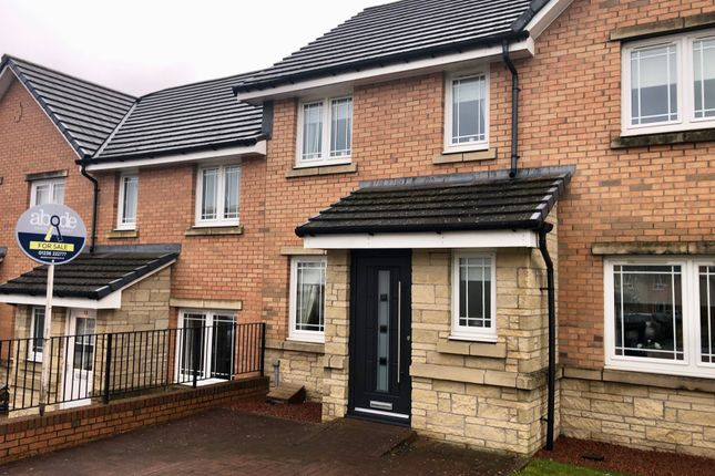 Thumbnail Terraced house for sale in Clement Drive, Airdrie