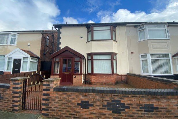 Thumbnail Property to rent in Warnerville Road, Liverpool