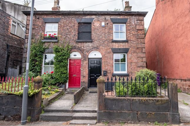 Thumbnail Cottage to rent in Acrefield Road, Liverpool, Merseyside