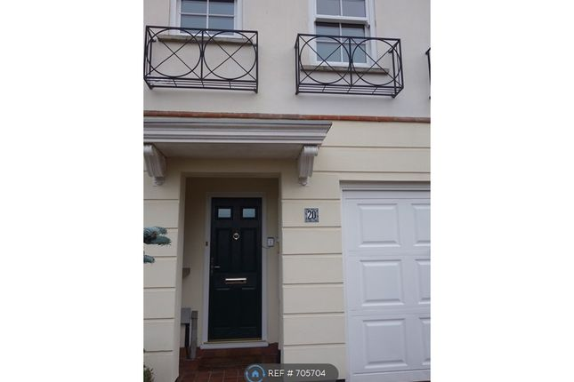 Thumbnail Terraced house to rent in Lancaster Drive, Camberley