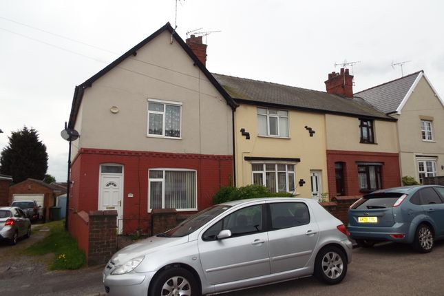 Thumbnail End terrace house to rent in Hamilton Street, Worksop