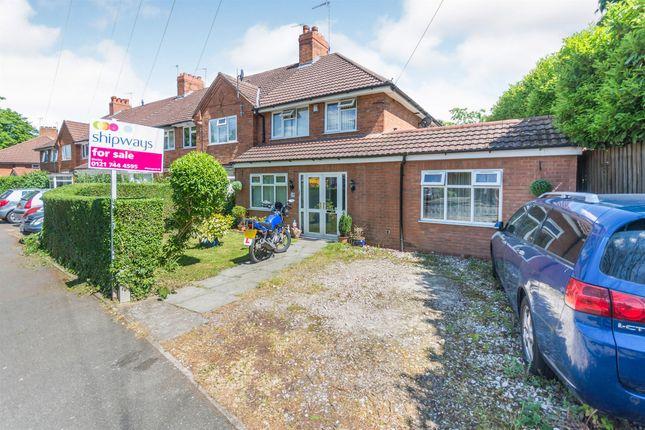 Thumbnail End terrace house for sale in Ardley Road, Kings Heath, Birmingham
