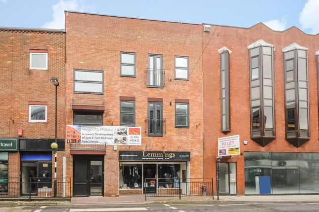 Thumbnail Flat to rent in Town Centre, High Wycombe