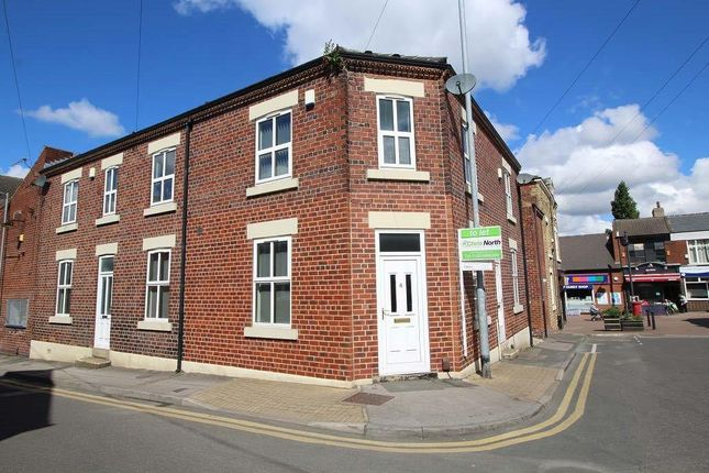 Thumbnail Terraced house to rent in Church Lane, Normanton