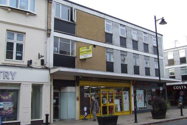 Thumbnail Office to let in High Street, Melksham
