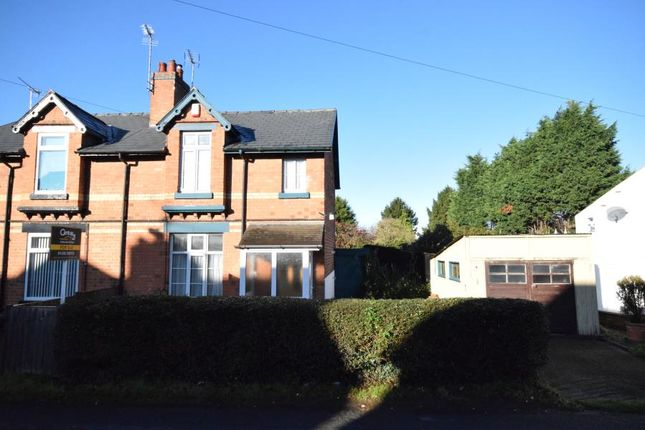 Semi-detached house for sale in Field Lane, Alvaston, Derby