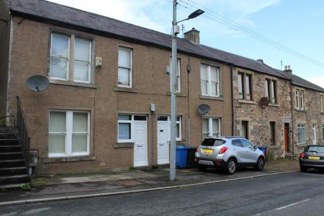 Thumbnail End terrace house to rent in New Trows Road, Lesmahagow, Lanark