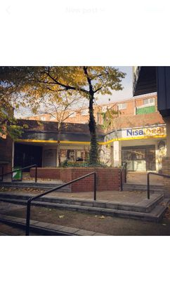 Thumbnail Retail premises to let in Holland Walk, Upper Holloway