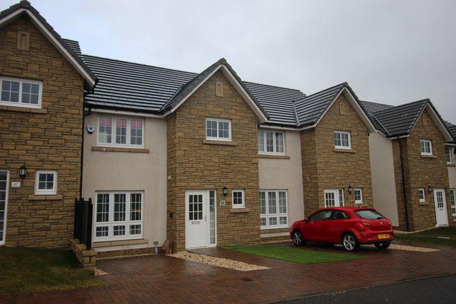 Thumbnail Terraced house for sale in Ashgrove Gardens, Loanhead, Midlothian