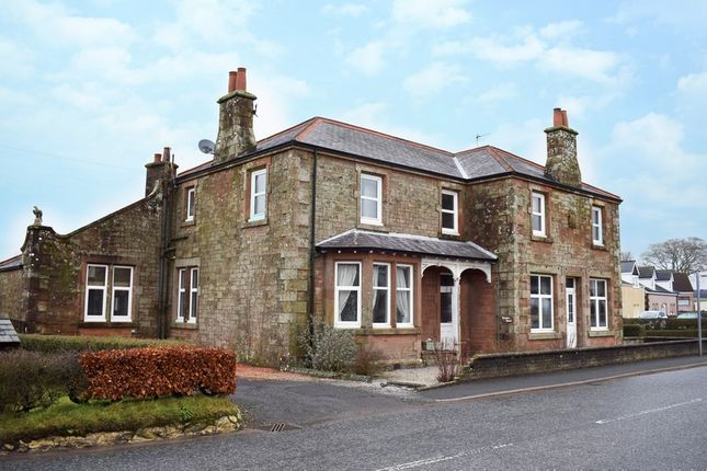 Thumbnail Detached house for sale in Douglas House, Eaglesfield, Dumfries & Galloway