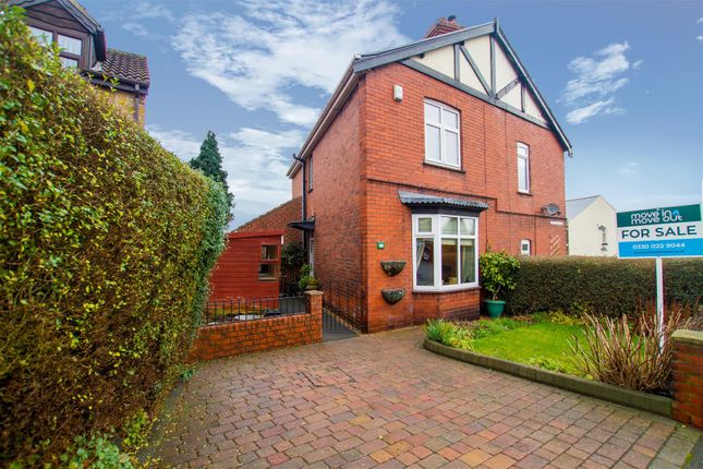Thumbnail Semi-detached house for sale in Munsbrough Lane, Greasbrough, Rotherham
