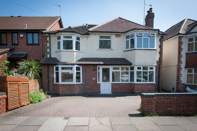 Thumbnail Detached house for sale in Moor End Lane, Erdington, Birmingham