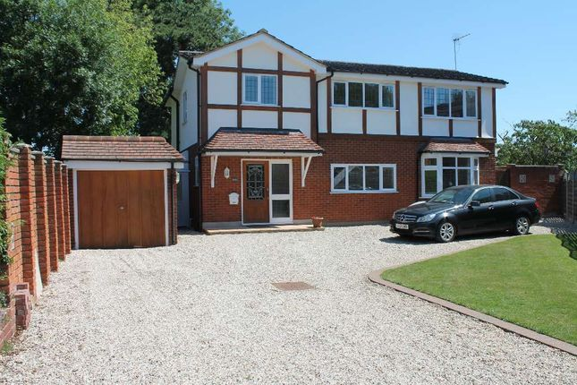 Thumbnail Detached house for sale in Chase House Gardens, Emerson Park, Hornchurch