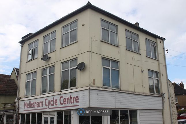 Thumbnail Flat to rent in Bath Road, Melksham
