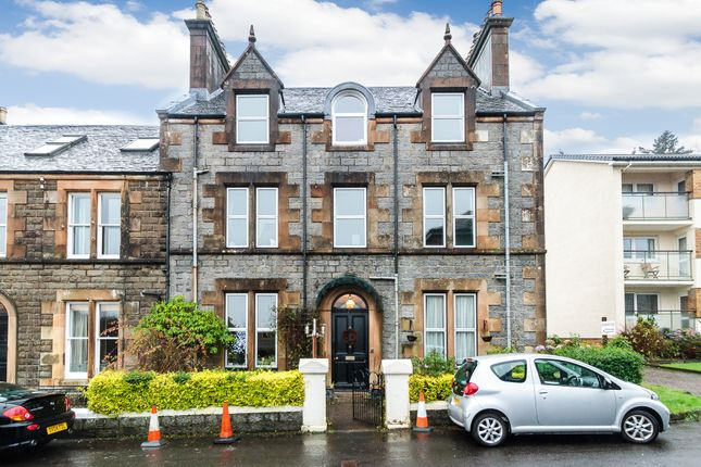 Thumbnail Property for sale in Dalriach Road, Oban, Argyll & Bute