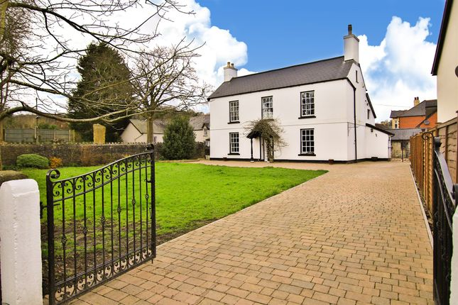 Thumbnail Property for sale in Old Port Road, Wenvoe Village, Wenvoe, Cardiff