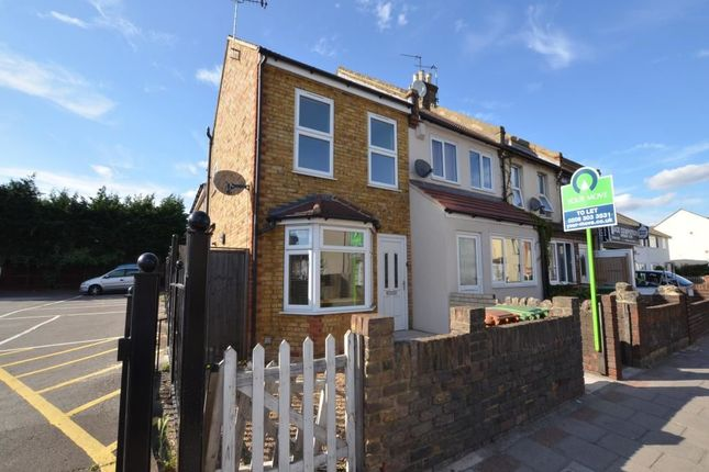 Thumbnail Property to rent in Mayplace Road West, Bexleyheath