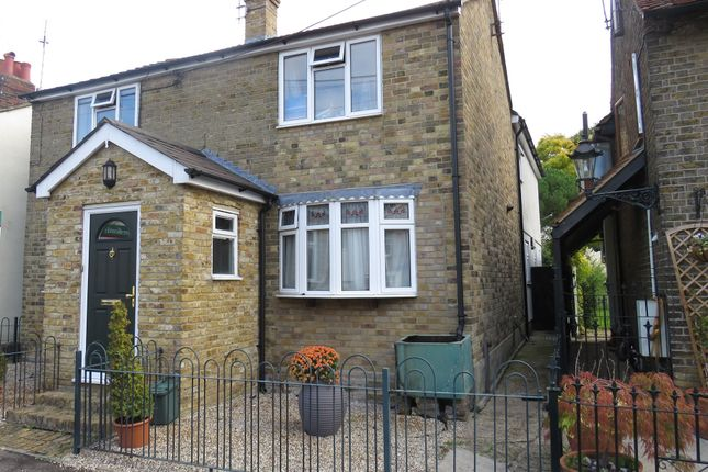Thumbnail Detached house for sale in Chequers Road, Writtle, Chelmsford