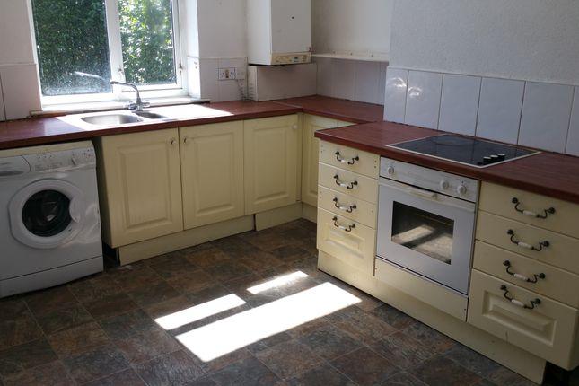4 Bedrooms Terraced House for sale in Cross Flatts Crescent, Leeds, West Yorkshire, LS11 7JT