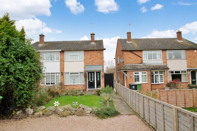Thumbnail Semi-detached house to rent in Warwick Close, Studley