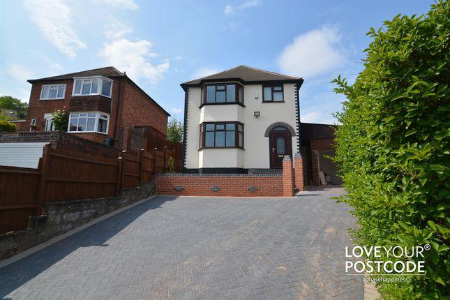 Thumbnail Detached house to rent in Greenridge Road, Handsworth Wood, Birmingham