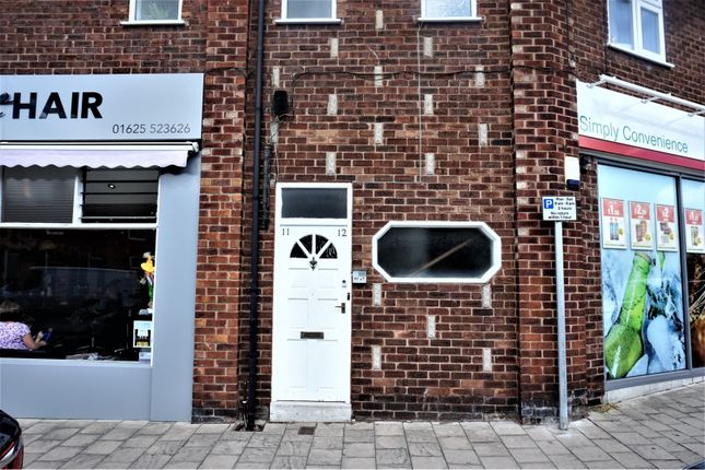 Thumbnail Flat to rent in Lindow Parade, Wilmslow