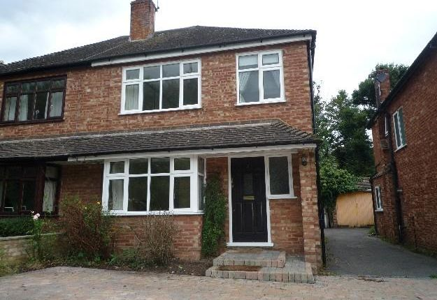 Thumbnail Semi-detached house to rent in Uplands Close, Sevenoaks