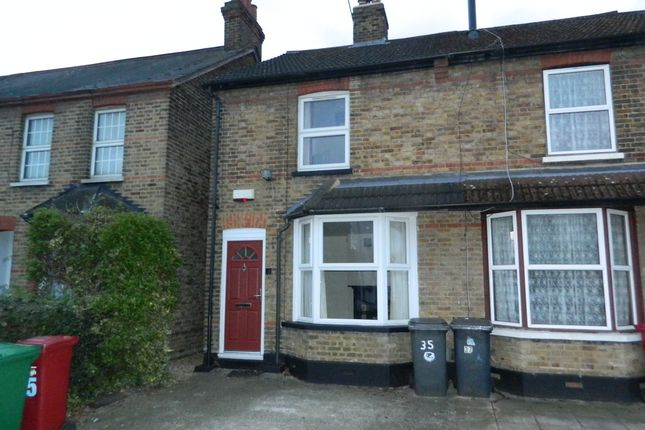 Thumbnail End terrace house to rent in Montague Road, Slough, Berkshire