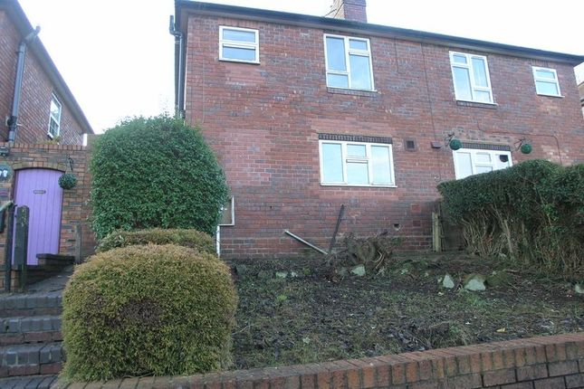 Thumbnail Semi-detached house for sale in Parkside Road, Halesowen