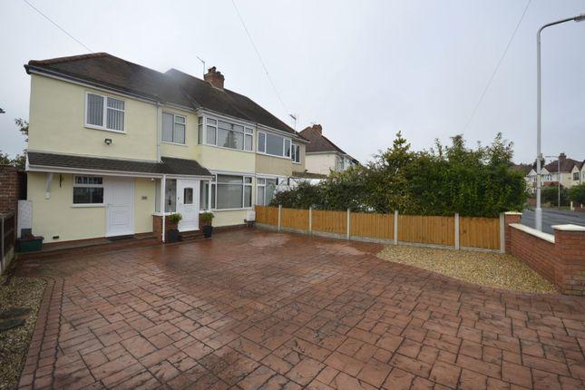 4 bed semi-detached house for sale in Blackburn Avenue, Tettenhall, Wolverhampton