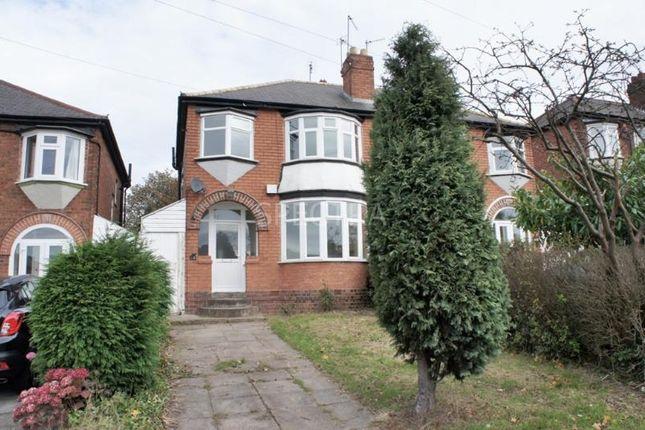 Thumbnail Semi-detached house to rent in Ridgeacre Road, Quinton, Birmingham