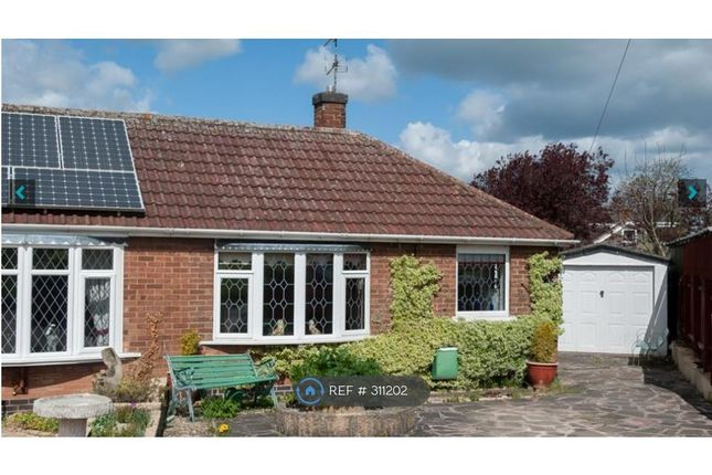 Thumbnail Bungalow to rent in Wulfstan Drive, Long Itchington
