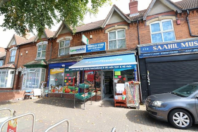 Retail premises for sale in Rookery Road, Birmingham