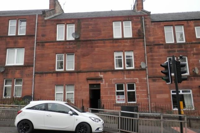 Thumbnail Flat to rent in Westgrove Avenue, Jeanfield Road, . Perth