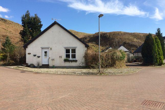 Thumbnail Bungalow for sale in Barrmor View, Kilmartin, Lochgilphead
